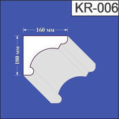 Карниз из пенополистирола Валькирия 160х180 мм (KR 006)