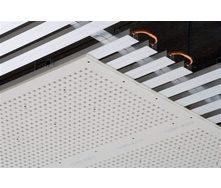Перфорований гіпсокартон Knauf-Acoustic ППГЗ-С2-12/25 КВ-4ПК 2000x1200x12,5 мм