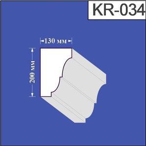 Карниз з пінополістиролу Валькірія 130х200 мм (KR 034)