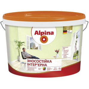 Інтер'єрна фарба Alpina стійка 2,5 л