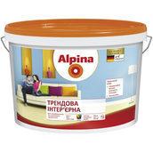 Интерьерная краска Alpina стильная 10 л
