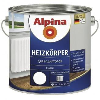 Эмаль Alpina Heizkоrper 2,5 л