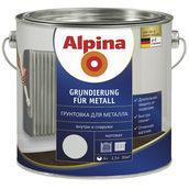 Грунтовка для металла Alpina Grundierung fur Metall 2,5 л