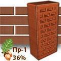 Клинкерный кирпич Керамейя Классика Оникс 250*120*65 мм коричневый