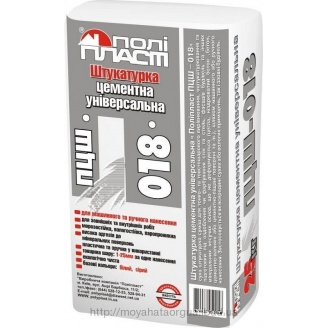 Цементная штукатурка универсальная Полипласт ПЦШ-018