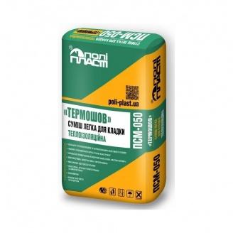 Легкая теплоизолирующая смесь для кладки Полипласт Термошов ПСМ-050 30 кг