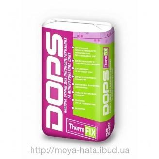 Cмесь Dops Therm Fix для приклеивания минераловатных и пенополистирольных плит 25 кг