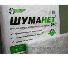 Звукопоглинаюча плита Шуманет-Еко 1250x600x50 мм