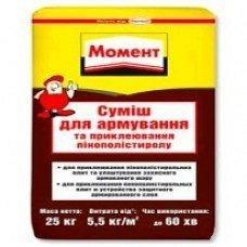 Клеевая смесь для армирования и приклеивания пенополистирола и минеральной ваты Ceresit Момент 25 кг