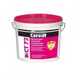 Штукатурка силикатная декоративная Ceresit CT 72/1,5 БАЗА камешковая 25 кг