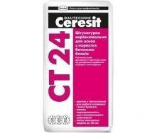 Шпаклевка для газобетона Ceresit CT24