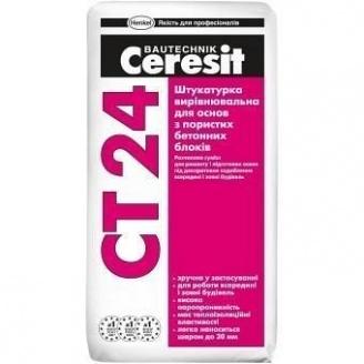 Шпаклівка для газоблоків Ceresit CT24
