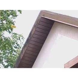 Соффит для подшива крыши коричневый