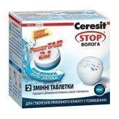 Сменные таблетки Ceresit STOP ВЛАГА 2 шт бело-голубые