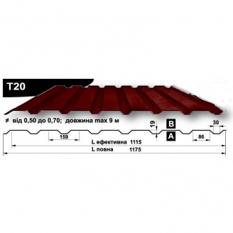Профнастил стеновой Pruszynski T20 мат полиэстер 0,5*1175*9000 мм Польша (RAL3005/винный красный)