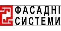 """ООО """"СК  """"Фасадные системы"""""""
