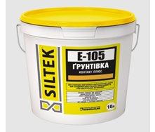 Грунтовка контакт-плюс SILTEK E-105 10 л