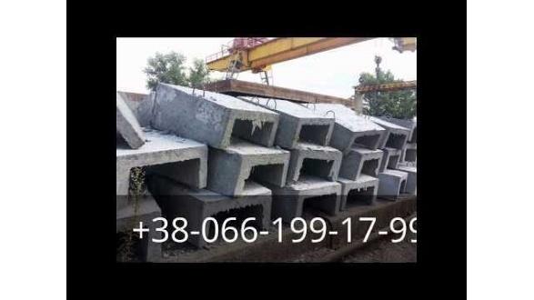 Лоток железобетонный серия 3.006.1-2.87