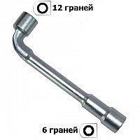 Ключ торцовый L-образный Intertool 15 мм (HT-1615)