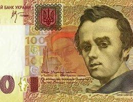 Курс долара можна опустити до 22 гривень?