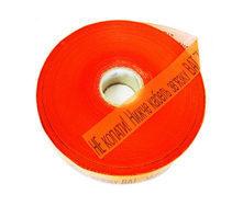 Стрічка сигнальна Планета Пластик Обережно кабель до 1 кВт 150 мм помаранчевий