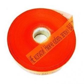 Лента сигнальная Планета Пластик Осторожно кабель до 1 кВт 300 мм оранжевый