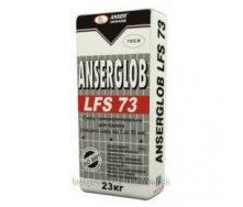 Смесь самовыравнивающаяся Ансерглоб LFS-73 цементно-гипсовая 5-80 мм 23 кг 1/42