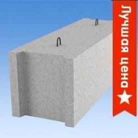 Блок фундаментный ФБС 9-3-6т 880*300*580 мм