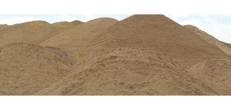 Песок горный