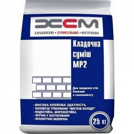 Клей для газобетонних блоків МР2 25 кг