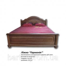 """Ліжко """"Гармонія"""""""