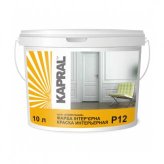 Краска интерьерная Kapral P12 10 л