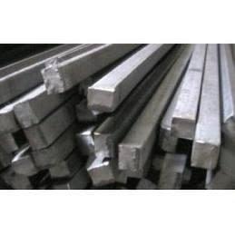 Квадрат калібрований 12х12 мм сталь 10