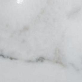Плитка напольная АТЕМ Geneva W 400x400 мм (15926)