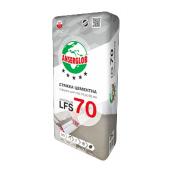 Стяжка Anserglob LFS 70 морозостойкая 25 кг