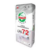 Самовыравнивающаяся смесь Anserglob LFS 72 25 кг