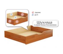 Шухляда для білизни Естелла з дерев'яними боковинами 980x800x180 мм масив