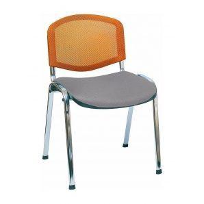 Офисный стул АМF Изо Веб сиденье Сетка серая/ спинка Сетка оранжевая 535х560х840 мм хром