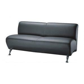 Офисный диван AMF Каролина Неаполь N-20 1480х780х680 мм двухместный