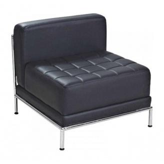 Офісний диван AMF Міраж Неаполь N-20 710х710х675 мм одномісний
