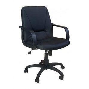 Крісло AMF Ліга Пластик Неаполь N-20 60x74x97 см