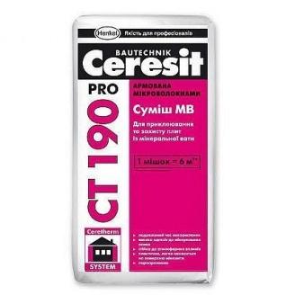 Клеевая смесь Ceresit CT 190 МВ PRO 27 кг