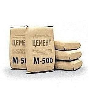 Цемент М-500 фасованный 25 кг