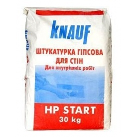 Штукатурка HP Start для внутрішніх робіт 30 кг