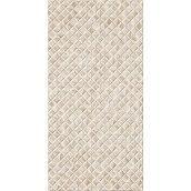 Плитка керамическая BELANI Симфония 25х50 см бежевый