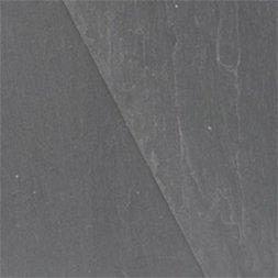 Природный сланец CUPA 98 35х25 см