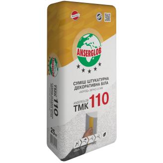 Декоративная штукатурка Ансерглоб ТМК-110 короед 2,0 мм 25 кг белая