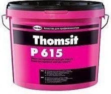 Водно-дисперсионный клей Thomsit P 615 35 кг