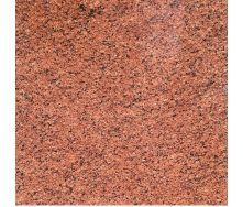 Плитка тонкая Maple Red из термообработанного камня Лезники 600х600х10 мм