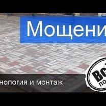 Советы по правильной укладке тротуарной плитки